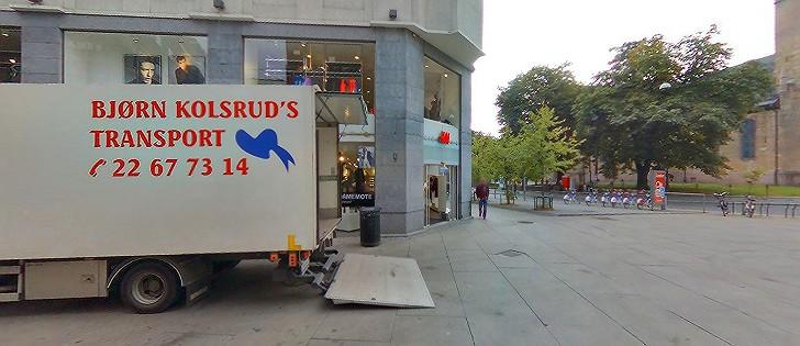 Din Sko, Bergen | bedrift | gulesider.no